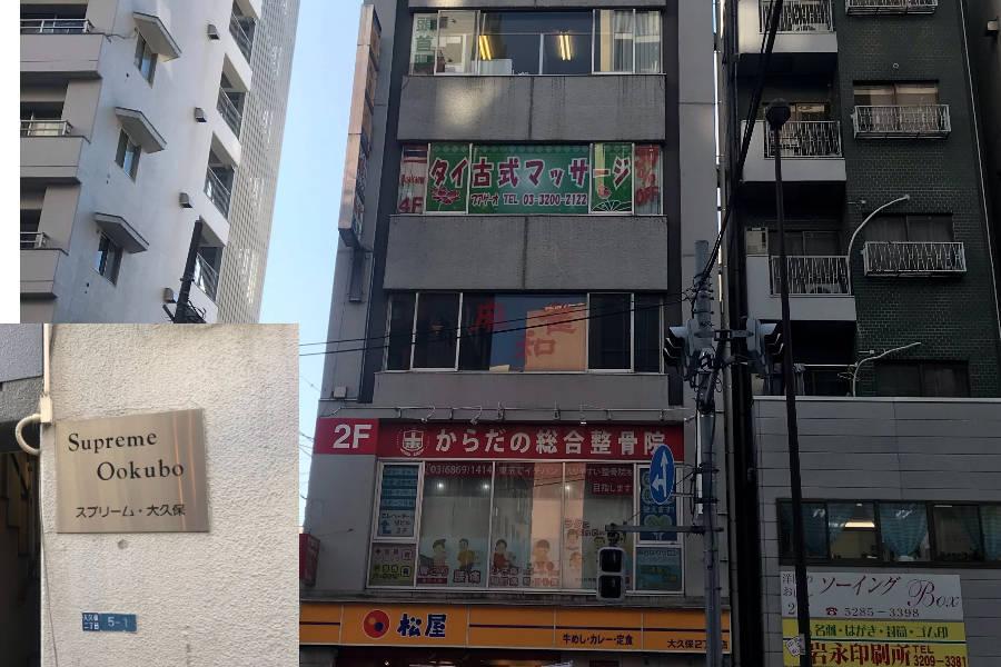 東新宿駅徒歩3分・東新宿レンタルスペース~①②整体・施術・鍼灸・エステ・アロマ・有孔ベッド