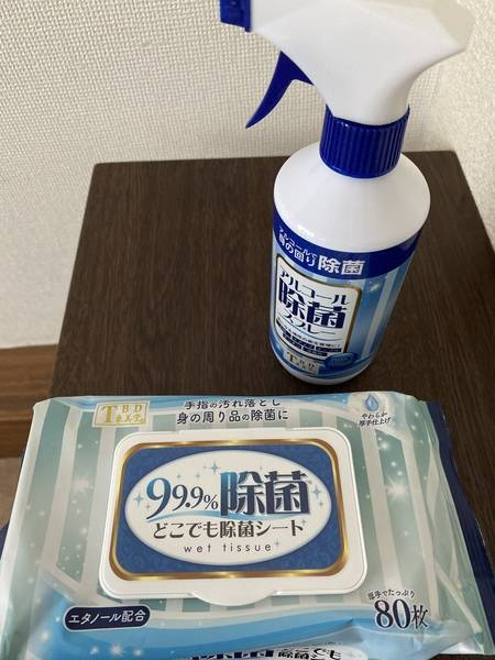 【名古屋駅東口から徒歩3分!】WiFi無料・8名対応!会議・商談・勉強会!カフェ代わりとしても!窓あり換気できます!