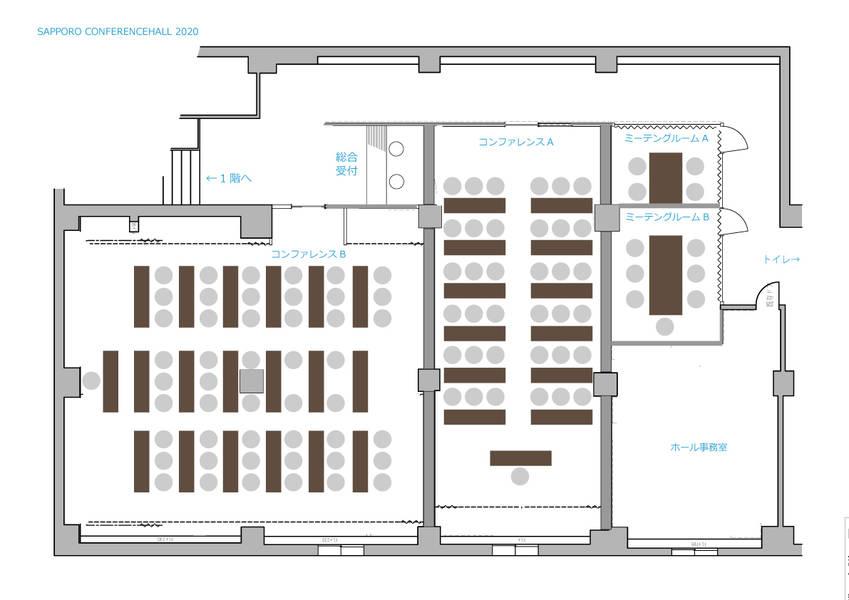 【コンファレンス札幌】Conference B(スクール48名)★2020年6月OPEN!格安でオシャレな会議室が堂々OPEN★