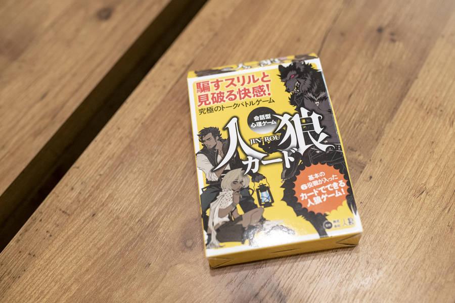 【東新宿徒歩3分】レジテラス【コロナ対策済/MAX6名/歌舞伎町すぐ/リノベ済パーティースペース】