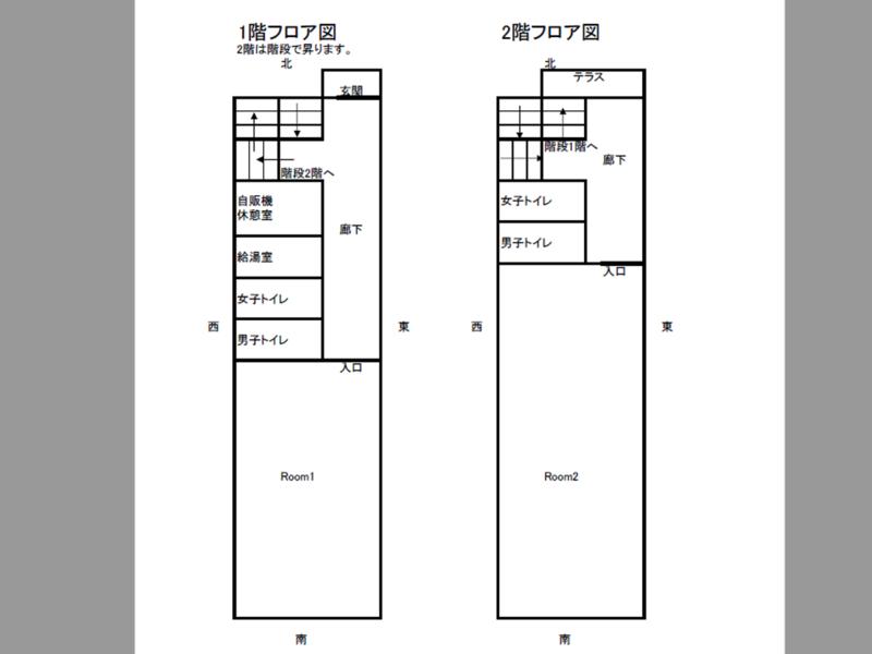 Room2【高崎駅徒歩7分】60席 65型テレビモニター|プロジェクター|Wi-Fi|有線LAN|ホワイトボード|無料【消毒液 窓有り】