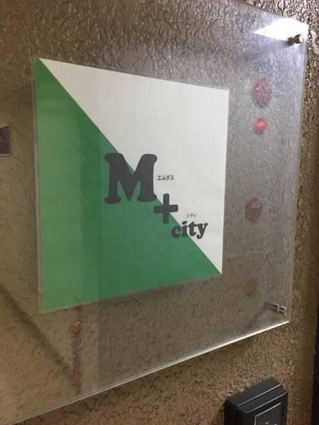 【新宿駅D5出口徒歩20秒】10名でゆったり明るく、清潔、静かな会議室『M+city』エムタス