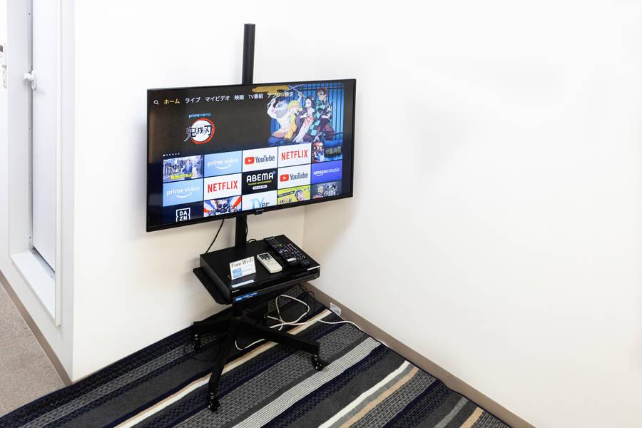 【池袋駅徒歩6分】オープン特価!/ こたつでゆったり会議を/ 大型TV/ WiFi/ホームパーティーやおうちデートにも