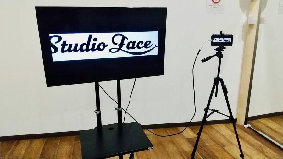 【王子駅徒歩4分】ダンスのできるスタジオ 高速フリーWi-fi完備!オンラインレッスンにも◎ 備品は全て無料でご利用いただけます。