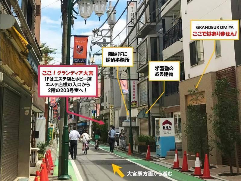 アクア大宮東口 広々明るい12畳2階 13名 レイアウト自由  Wifi/プロジェクター無料 30分から使えます 姿見あり