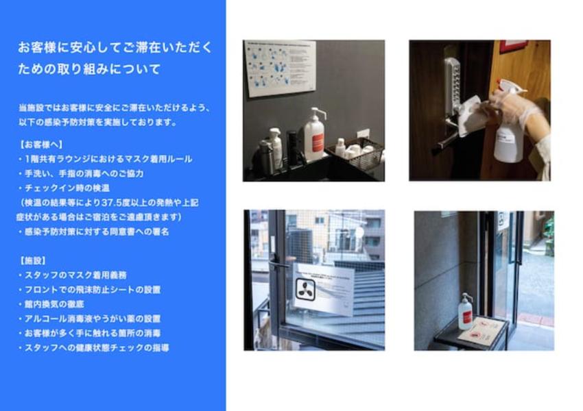 <TIME SHARING 浅草A>浅草駅徒歩6分!Wi-Fi無料/テレワーク/リモートワーク/Web会議,面接