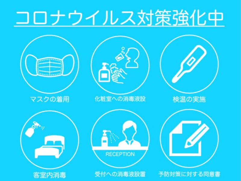 <TIME SHARING 浅草B>浅草駅徒歩6分!Wi-Fi無料/テレワーク/リモートワーク/Web会議,面接
