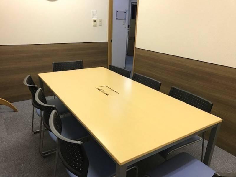 関内駅3分 完全個室 207号室
