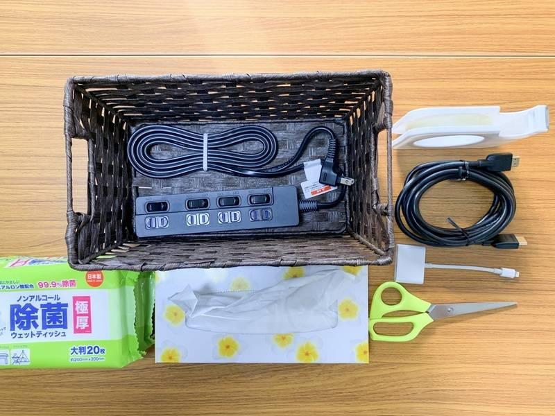 koburi HOUSE6【大宮駅 5分】新築/除菌清潔/Wi-Fi無料/テレワーク/ボードゲーム/