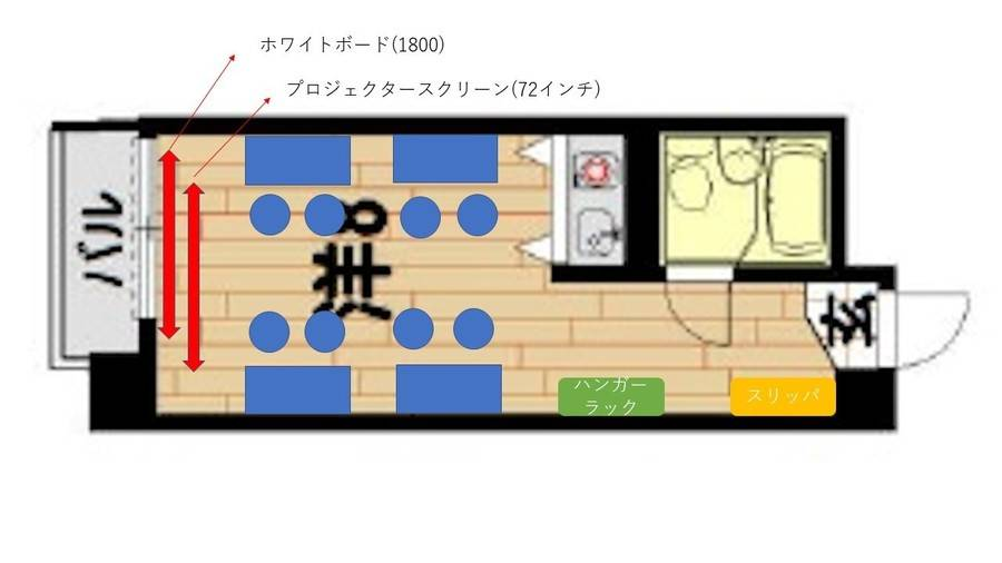 《VILLENT横浜1》横浜駅西口徒歩5分/最大12名/リングライト/光回線無料Wifi/テレワーク/光回線無料Wifi