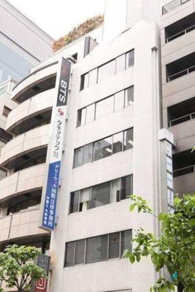 京橋BTS-OFFICE セミナールーム