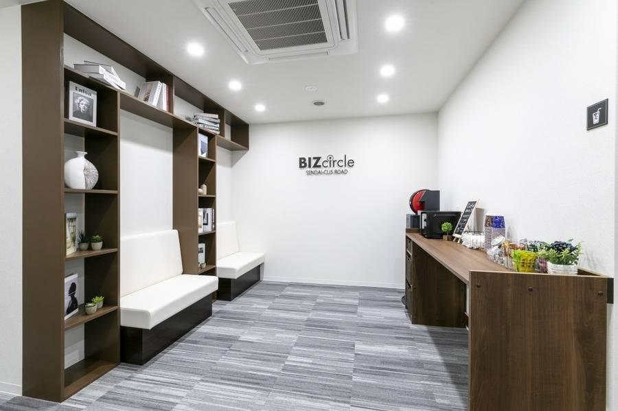 【仙台駅徒歩5分】WEB会議やテレワークにもおすすめ✨2名用個室 #Wi-Fi#電源#フリードリンク#コンシェルジュ