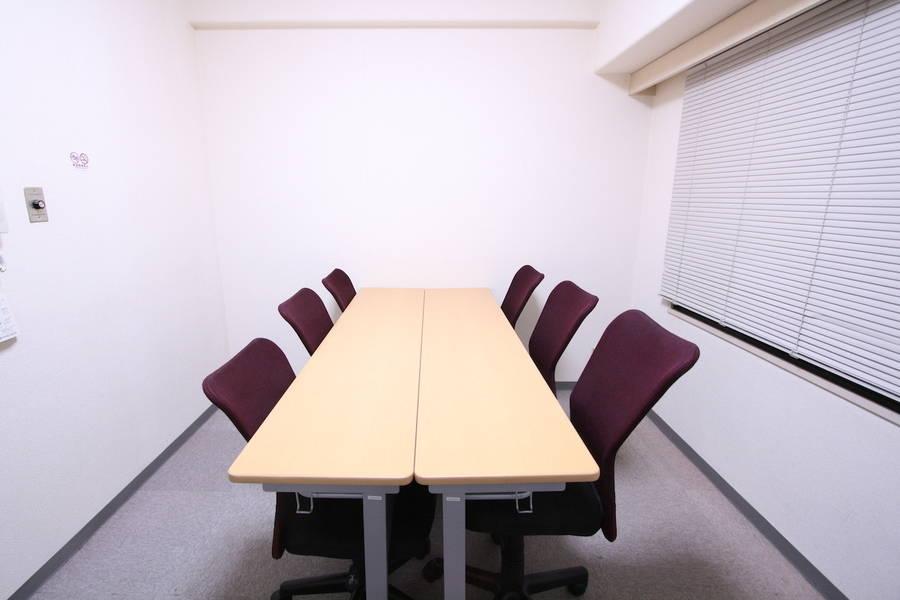 コモンズ青山一丁目会議室