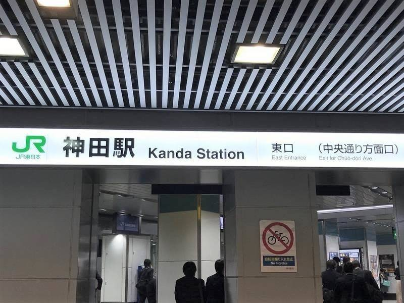 【コロナ対策強化中!】神田T-space最大14名迄使用可能!神田駅から徒歩2分の貸会議室!