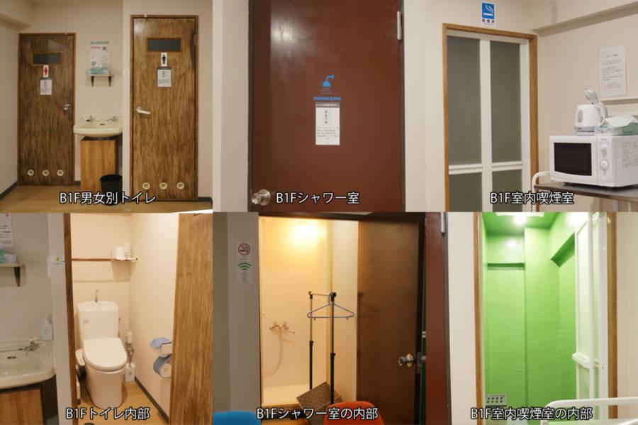 新宿市谷 [C号室] 貸切個室 /8月新設!「3蜜」コロナ対策万全!高速インターネットリモートワーク最適!