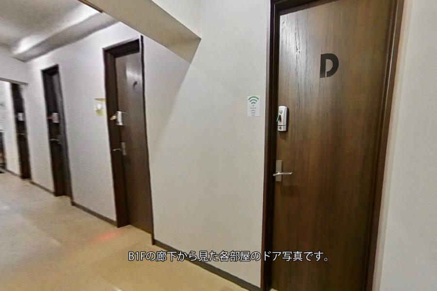 新宿市谷 [D号室] 貸切個室 /8月新設!「3蜜」コロナ対策万全!高速インターネットリモートワーク最適!