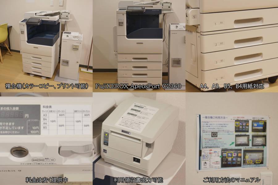 新宿市谷 [E号室] 貸切個室 /8月新設!「3蜜」コロナ対策万全!高速インターネットリモートワーク最適!