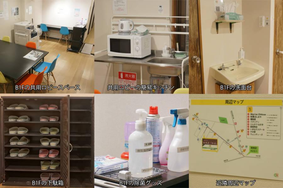 新宿市谷 [G号室] 貸切個室 /8月新設!「3蜜」コロナ対策万全!高速インターネットリモートワーク最適!
