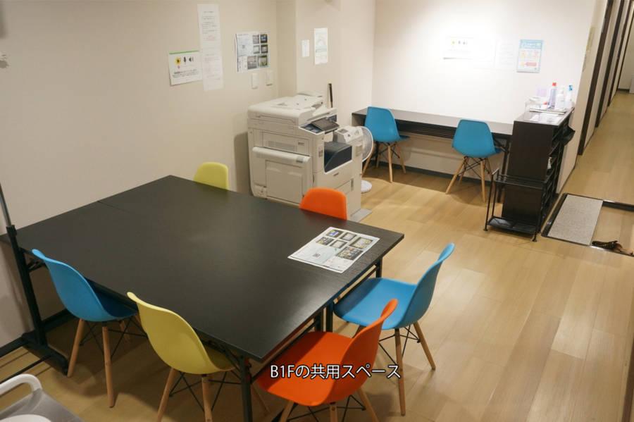 新宿市谷 [205号室] 貸切個室 /8月新設!「3蜜」コロナ対策万全!高速インターネットリモートワーク最適!