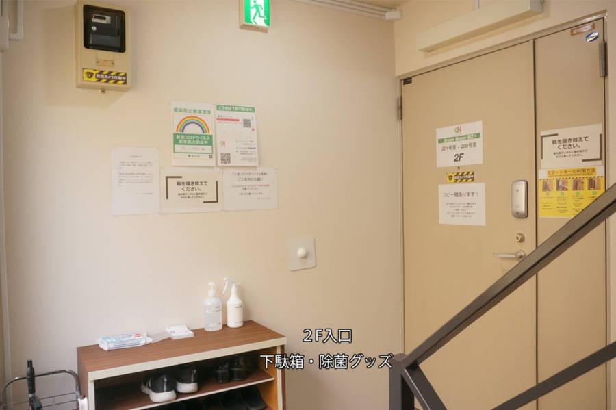 新宿市谷 [208号室] 貸切個室 /8月新設!「3蜜」コロナ対策万全!高速インターネットリモートワーク最適!