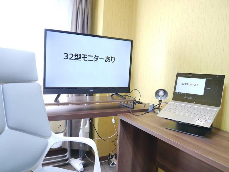 <七条新町ミニマルオフィス>完全個室✨モニター/光Wi-Fiあり!テレワーク/Web会議,面接/撮影