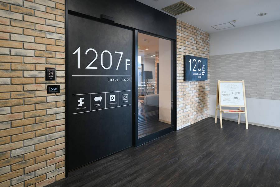 120 WORKPLACE KOBE 中会議室