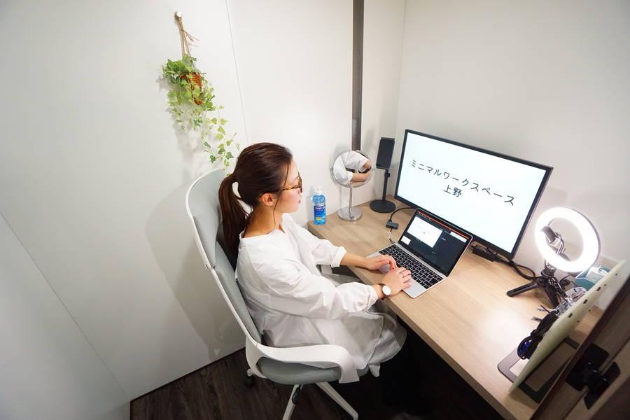 <ミニマルワークスペース上野ビジネス>快適空間のワークブース!Wi-Fi完備!モニターあり/テレワーク/Web会議/面接
