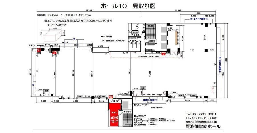 難波御堂筋ホール ホール10