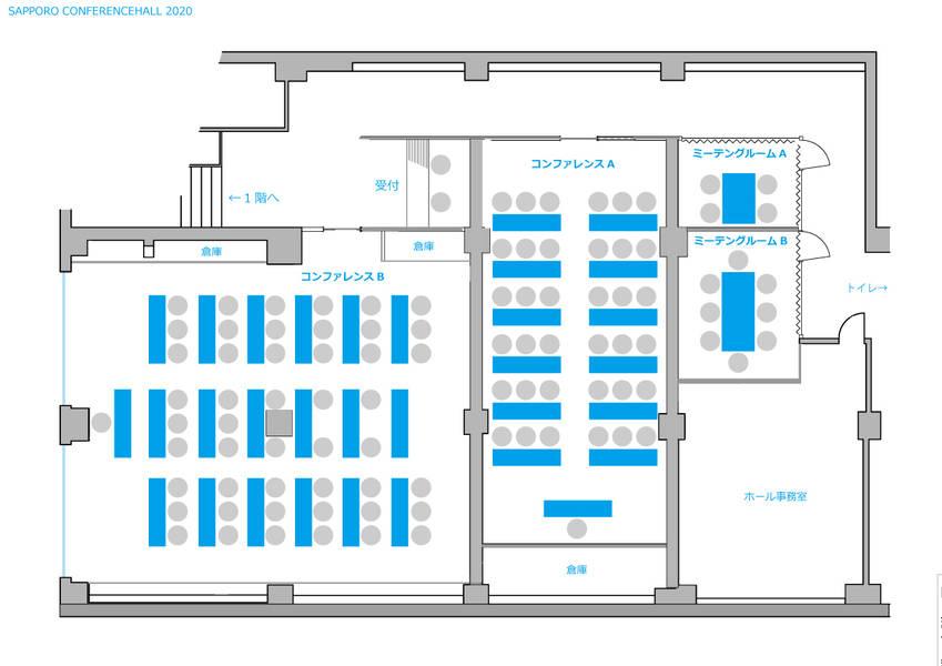 【コンファレンス札幌】MeetingroomA(4名)(推奨人数2~4名、最大人数5名)★2020年6月OPEN!
