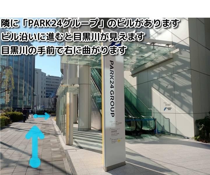 <2021年新規オープン記念価格>品川区JR五反田駅近レンタルスペース【Shoスペース】(都営浅草線A2出口徒歩3分)最大17名/Wi-Fi・ホワイトボードあり
