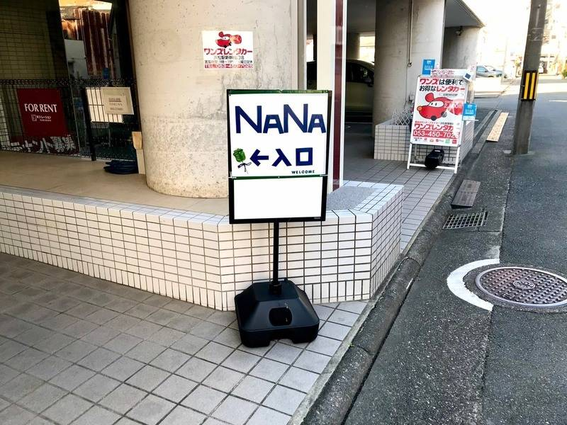 《mini NANA浜松》浜松駅南口2分!Wi-Fi環境あり。ちょっとした打ち合わせ、テレワーク、作業、自習など、様々な用途に。窓二面で明るく、換気も良好!