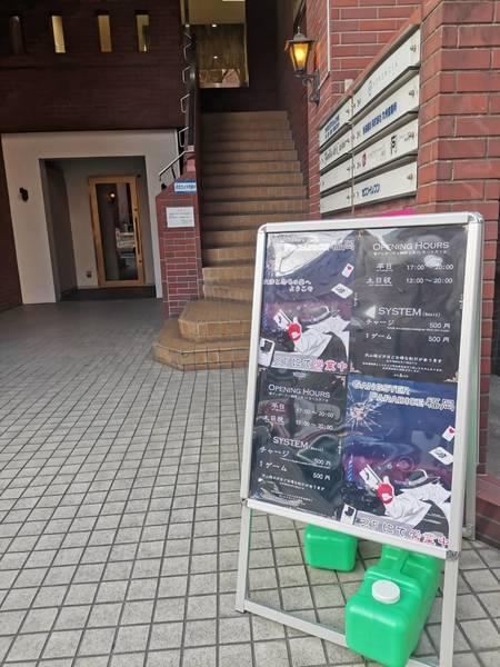 福岡、大名・天神・赤坂、会議もボドゲも! ギャングスターパラダイス福岡