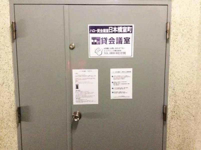 【三越前・30名・プロジェクターなど充実の無料設備】日本橋室町 3F