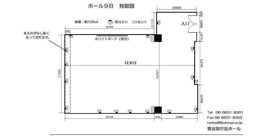 難波御堂筋ホール ホール9B