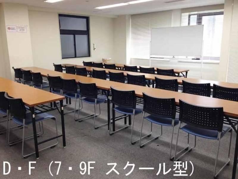 【東京・30名・プロジェクターなど充実の無料設備】八重洲フィナンシャルビル D (7Fスクール型)