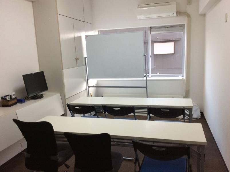 新宿駅近  会議室 無料Wifi有 ワンコイン貸会議室 I〜リニューアル!10名まで利用可能!新宿・代々木・南新宿など様々な路線が利用可能!セミナーや会議・レッスンなど幅広くご利用いただけます。
