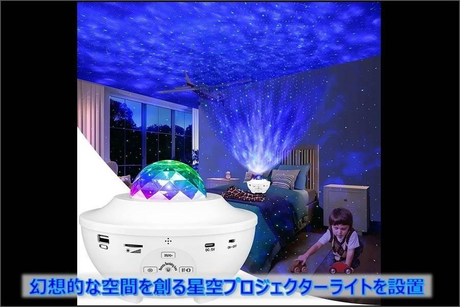 NEW OPEN【スペース・エル 水道橋】水道橋駅徒歩2分★高速光Wi-Fi・55インチ大型TV・DVDプレイヤー・ホワイトボード等を設置★テレワークに最適です