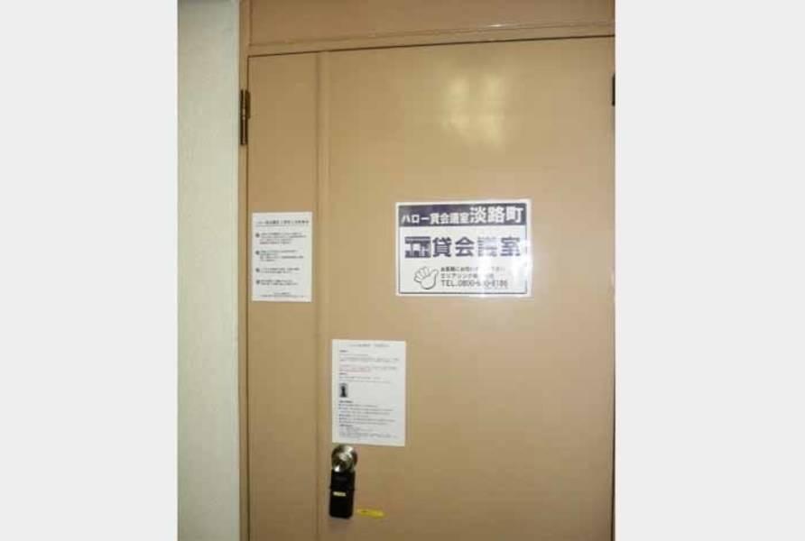 【淡路町/小川町/神田・72名・プロジェクターなど充実の無料設備】淡路町 7階