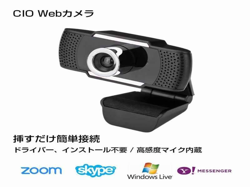 <フルーツ会議室/TeleSpace 横浜>★ 明るい(大窓)、心安らぐ空気感のあるお部屋で快適に‼️★ 高水準なWeb設備・オゾンによる感染予防対策‼️