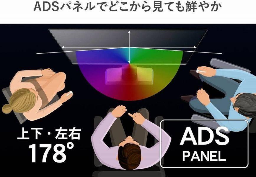 <カラフル会議室/TeleSpace 札幌駅前>【札幌駅北口10秒】★ 高水準なWeb設備・オゾンによる万全の感染予防対策があなたをサポートします‼️★ 大型液晶ディスプレイ ・ スピーカーフォン ・ LED照明など