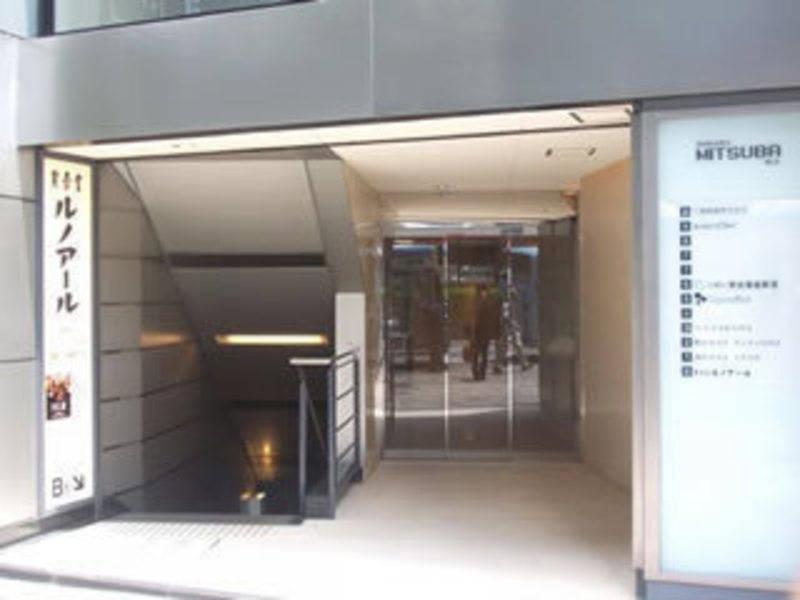 【新宿・36名・プロジェクターなど充実の無料設備】新宿 A