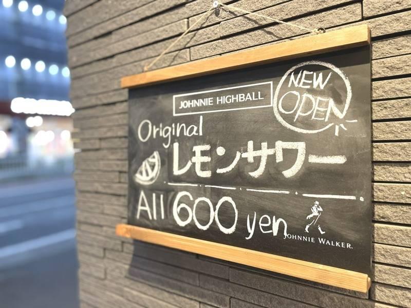 横浜市ボートピア目の前。打ちっぱなしの内装に、カウンター7席。キッチンスペースには冷蔵庫と電子レンジ完備。持ち込み可。