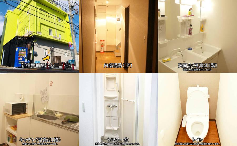 新宿早稲田駅「GH早稲田103号完全個室」。在宅勤務応援。コロナウイルス対策。