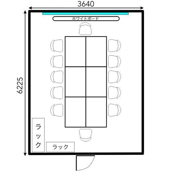 高崎駅西口徒歩5分 格安 予約1時間からOK  のら猫ビル貸し会議室