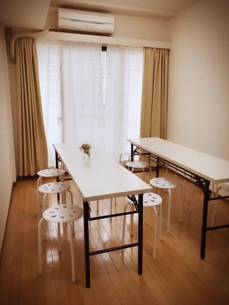 ※渋谷区南平台町、オーブンレンジ、キッチン、冷蔵庫、シャワー完備、1時間100円から利用可能!! パーティや会議に最適!! サウスフラットシェア