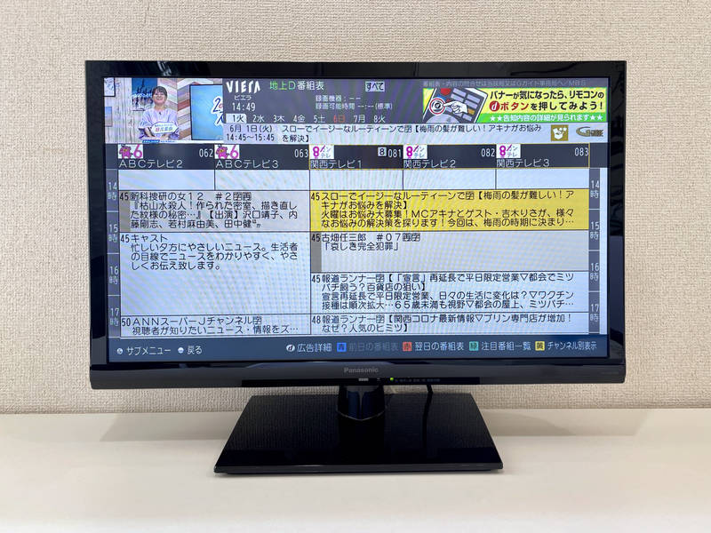 【LEUNI烏丸】阪急烏丸駅2分/高速eo光/コロナ対策/リングライト/Web面接やテレワークにぴったりな真っ白な空間!