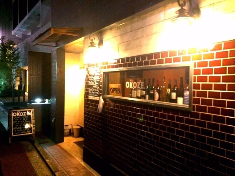 【不動前駅 徒歩6分】OKOZE レンタルスペース(Wi-Fi完備!28名収容可能)