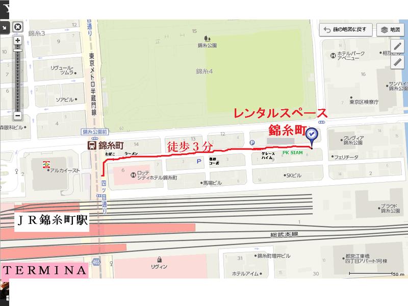 レンタルスペース錦糸町