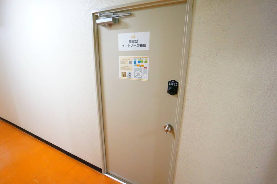 ⭐️光回線導入!⭐️<個室型ワークブース鶴見No.1>完全個室⭐️Wi-Fi完備!モニターあり/テレワーク/Web会議/面接