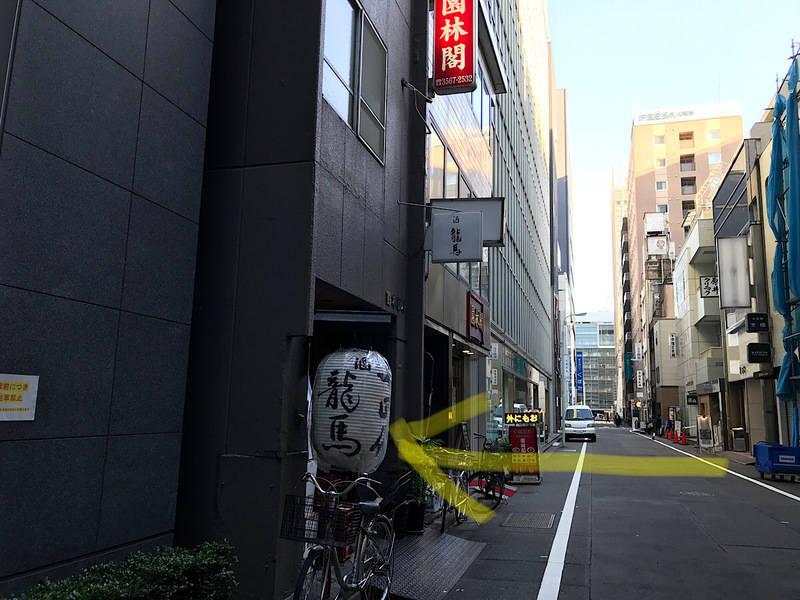 【東京駅5分!京橋駅1分】大型モニター(55型YouTube視聴OK!)土足OK!会議・セミナー・ウイルス除菌器導入!「Hana*東京B」